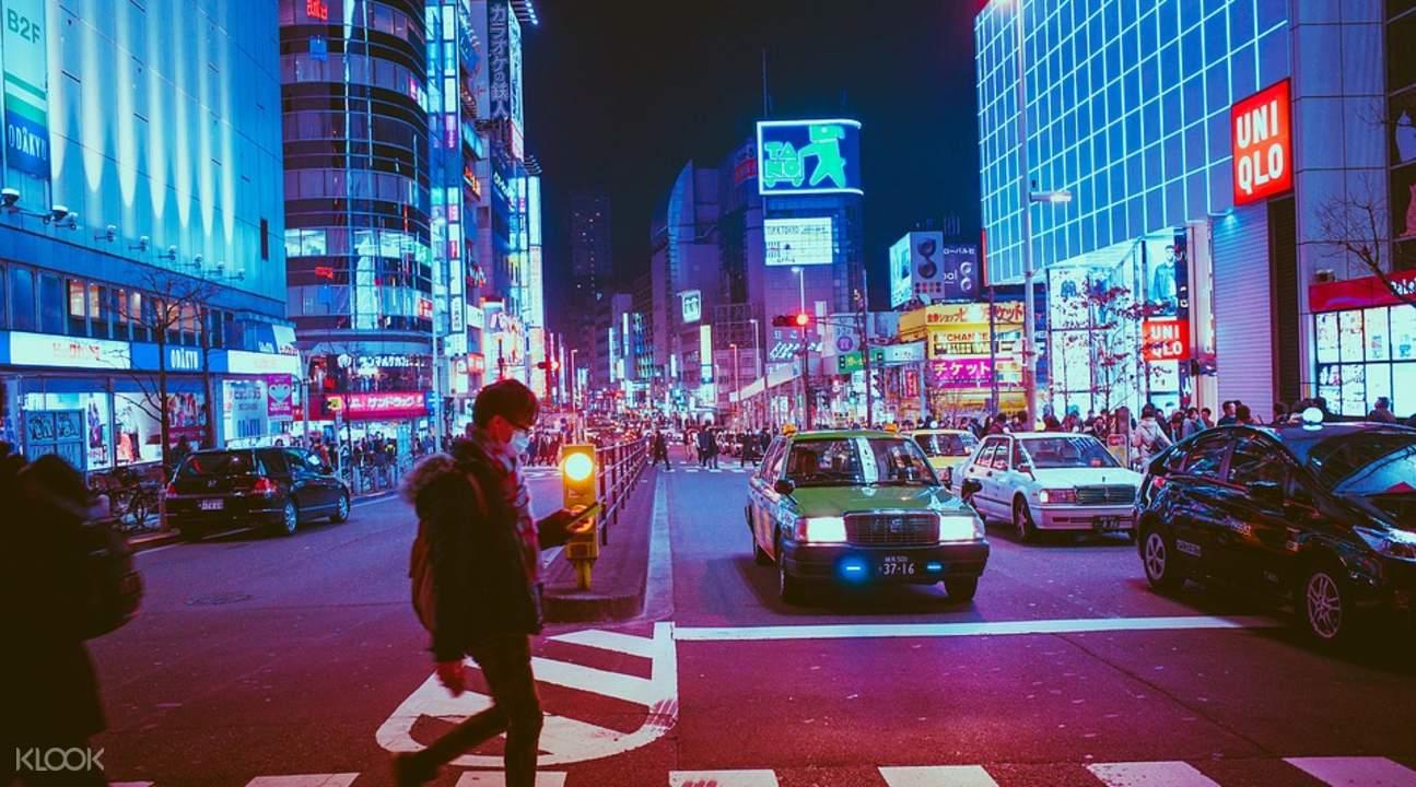Promo SIM card Jepang